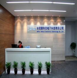 HeFei Vetus Electronic Technology Co.,Ltd.