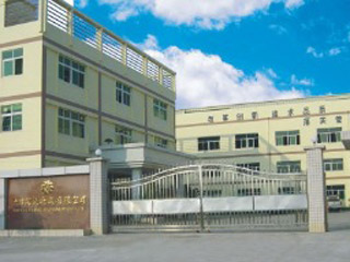Dongguan Jinri Ceramic Machinery Co., Ltd.