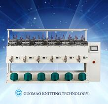 auto fully high speed winding machine GUOSHENG