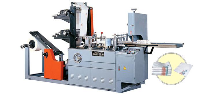 MH-200-400 Napkin Tissue Machine