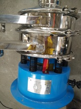 HY-400-1S multi layer flour sifter