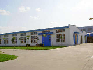 Zhengzhou Megaplant Imp.& Exp. Co., Ltd.