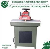 PY Series 12ton Swing arm clicker press