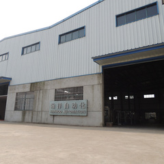 Nanjing Hanyoo Automation Tech Co., Ltd.