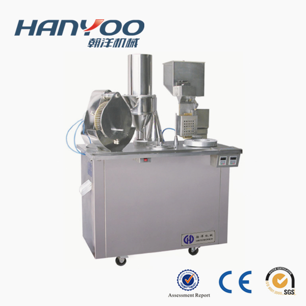 DTJ-V Semi Automatic Capsule Filling Machine