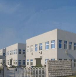 Ruian Yuanhang Machinery Factory