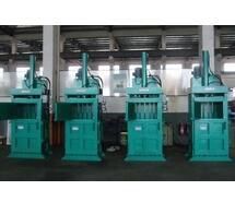 plastic scrap press machine