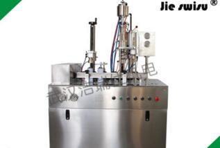 小型气雾剂灌装机CJXH-800B
