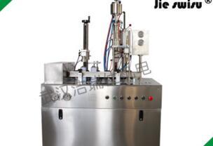 全自动二元气雾剂灌装线CJXH-1600GT