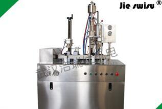 试验型气雾剂灌装机CJXH-800A