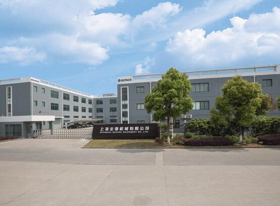 Shanghai Qcpack Machinery Co., Ltd.