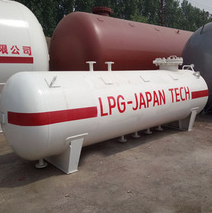 High Pressure Hydrogen Gas Tanks Japan Used LPG Storage Tank