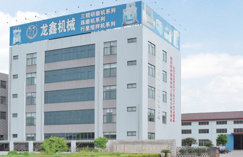 Changzhou Longxin Machinery Co., Ltd.