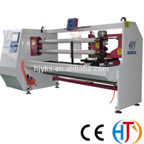 HJY-QJ02 adhesive tape roll auto cutting machine