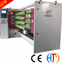 Eight shaft automatic new bopp tape cutting machine