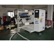 HJY-FQ03 zig zag slitting cutters and slitting machine for Release Paper