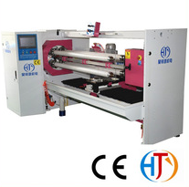 Automatic four shaft medical tape cutting machine