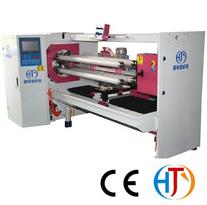 Automatic four shaft medical tape cutting machine