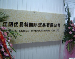 Jiangyin Unitec International Co., Ltd. was