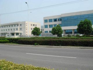 Creator Industry (Suzhou) Co., Ltd.