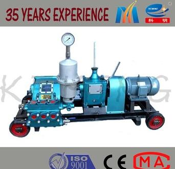 Mud Pump Price Mud Pump Drill Mud Pump for Sale
