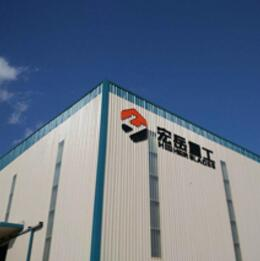 Jinan Higher Blades Co., Ltd.