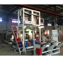 PE Roll Film Making Blowing Machine