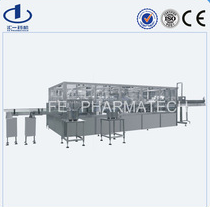 Automatic plastic bottle iv solution production line