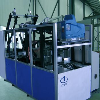 QZX-15D全自动装箱机