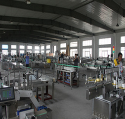 Shanghai Shinex Packing Equipment Co., Ltd.