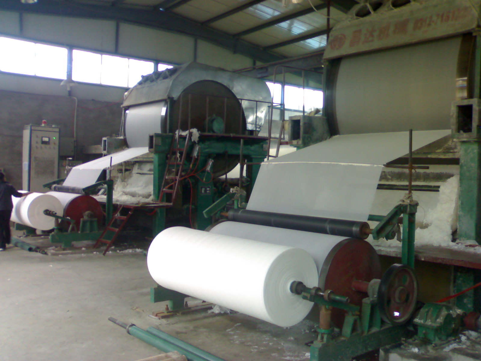 1092mm toilet paper making machine
