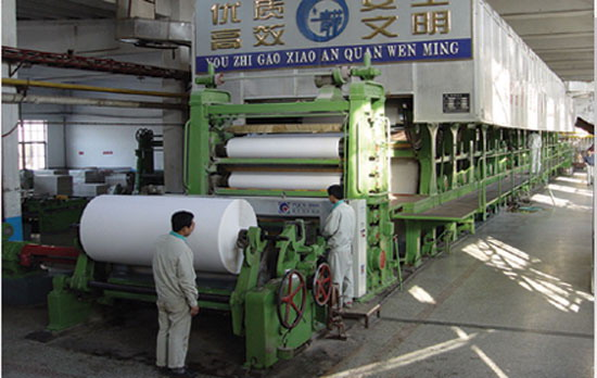 1092-2400Type Cultural paper machine