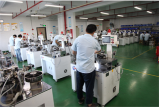 Shenzhen Xingte Technology Co., Ltd