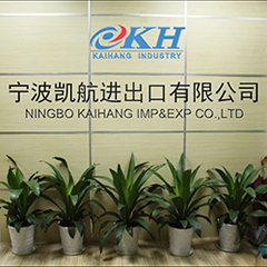 Ningbo Kaihang Imp&Exp Co.,Ltd