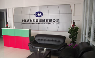 Shanghai Di Packaging Machinery Co., Ltd.