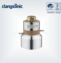 40k ultrasonic cleaning transducer/new condition ultrasonic transducer