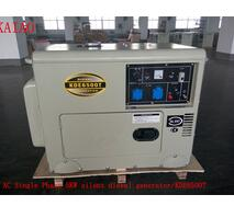 5KW key start silent diesel generator for shop