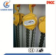 Triangle type HS-C Manual Chain Block With Two Pawls More Safe
