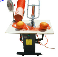 good stable clean electric clipping machine