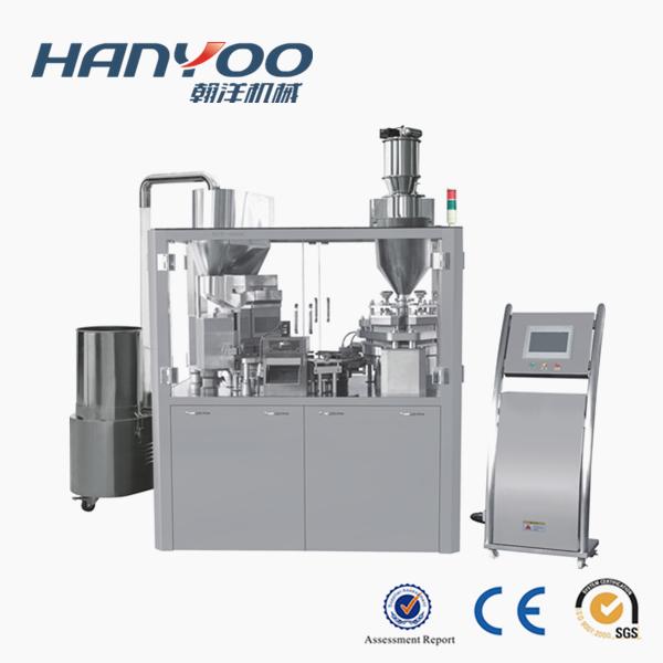Высокоскоростная полноавтоматическая машина для капсул NJP-3500/7500C