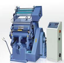 Factory professional computerized hot foil stamping and cutting machine for sale