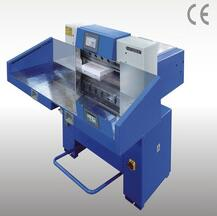 China factory professional paper cutting machine with good price