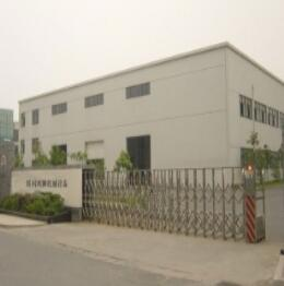 Zhengzhou Hongshi Machinery Co., Ltd.