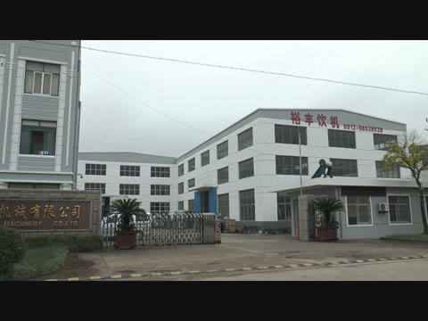 Zhangjiagang City Yufeng Beverage Machinery Co., Ltd.