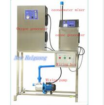 ozone water mixer/ water ozone mixing machine