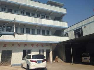 Guangzhou Yilugao packing machinery technic co., LTD