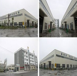 Xuzhou Shenfu Construction Machinery And Equipment Co., Ltd.