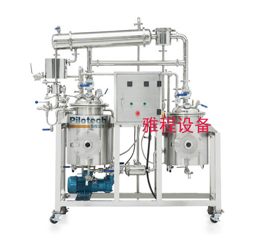 20L Lab multi-functional extracting tank