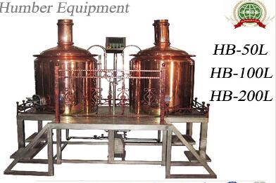 50L-100L micro brewing equipment, craft brewery