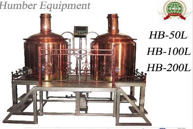 50L-100L micro brewing equipment, craft brewery